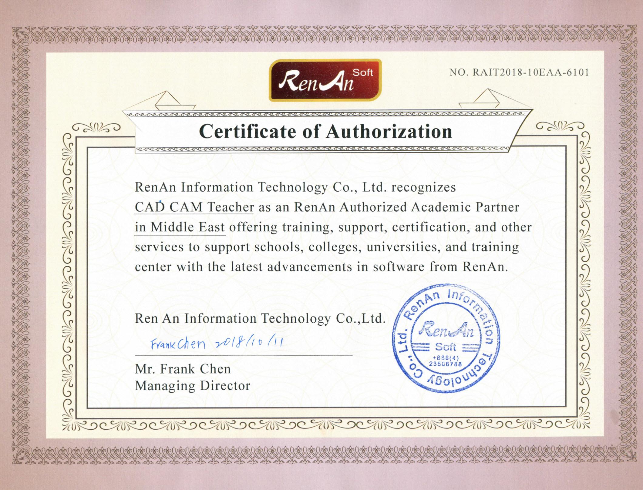 All Training Certificates Cad Cam Teacher